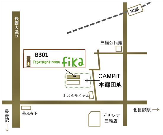 CAMPiT本郷MAP