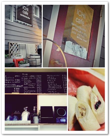 ICHI cafe.jpg