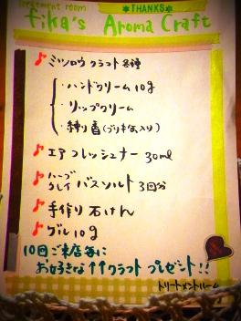 RIMG0036.JPG